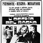 L'occhio del ragno (1971)
