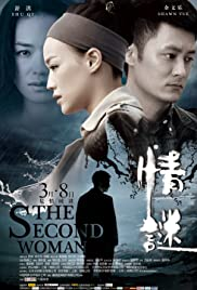 The Second Woman (2012) Qing mi 720p