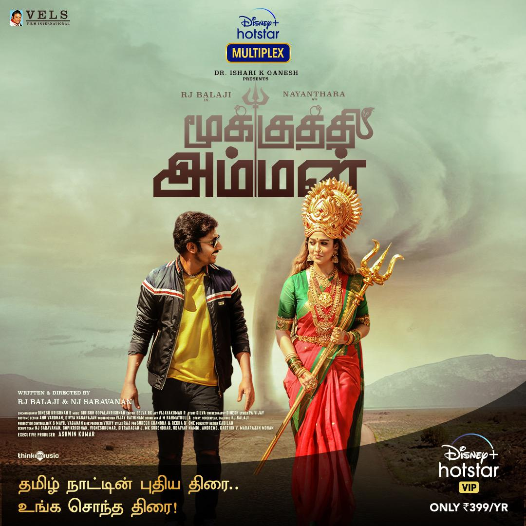 Mookuthi Amman 2020 Tamil 415MB HDRip ESubs Download