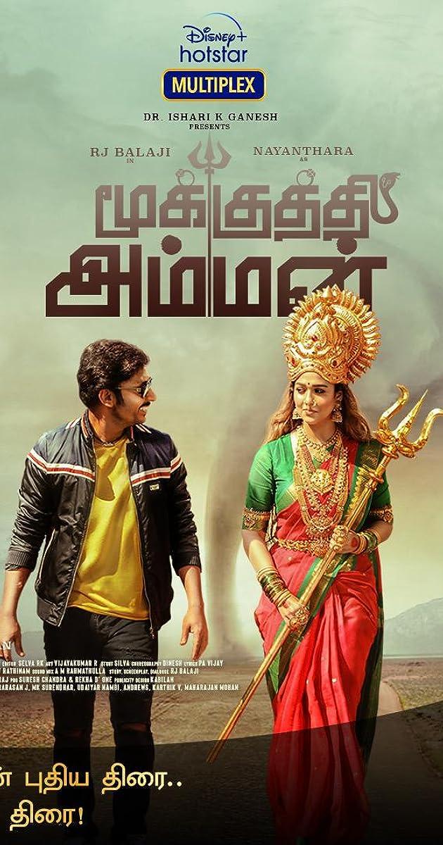 image poster from imdb - Mookuthi Amman (2020) • Movie