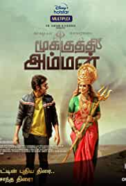 Mookuthi Amman (2020) HDRip tamil Full Movie Watch Online Free MovieRulz