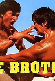 Hong men xiong di (1972)