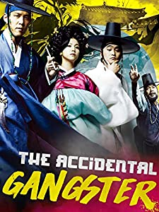 The Accidental Gangster and the Mistaken Courtesan movie download in hd
