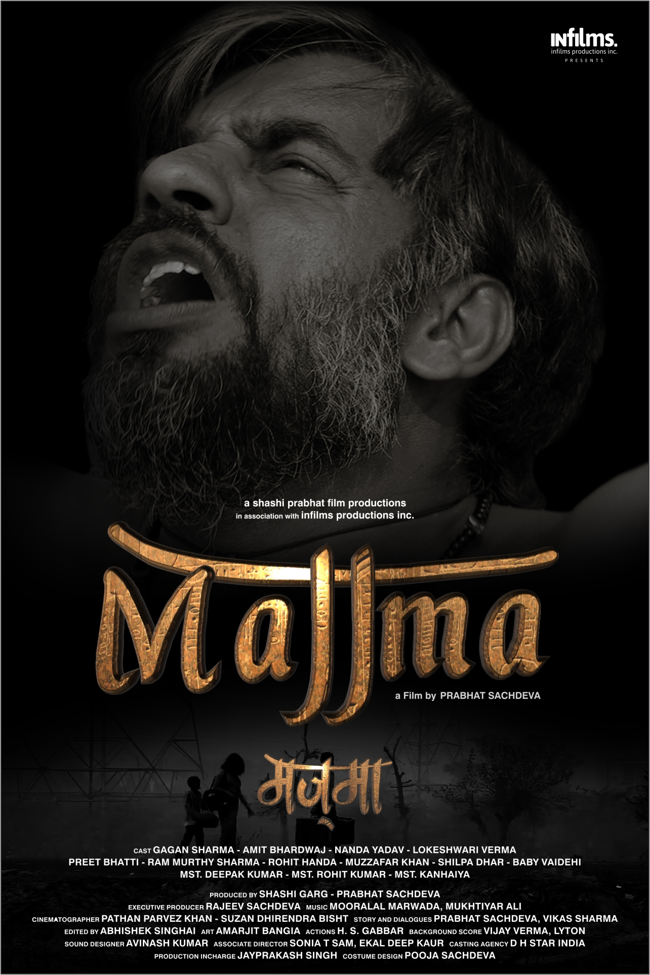 Majjma 2021 Hindi Full Movie 1080p HDRip 2.8GB Download
