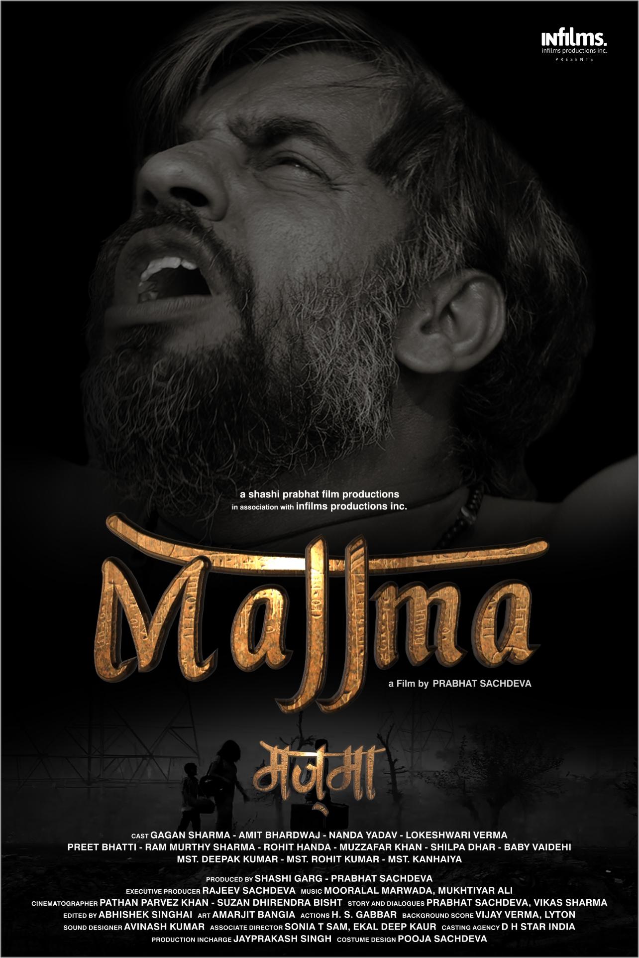 Majjma (Hindi)
