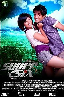 Super Six (2012)