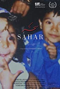 Primary photo for Sahar
