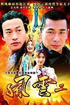 My Asian TV series - IMDb