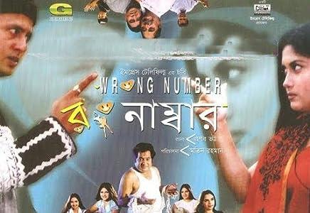 Subtitles for downloaded movies Wrong Number by Motiur Rahman Panu [Avi]