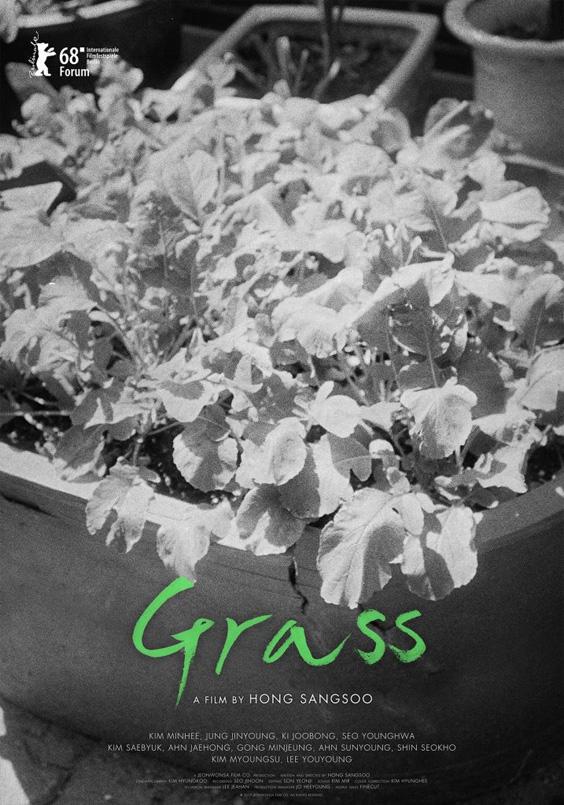 Grass (2018) - IMDb