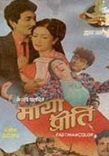 Maya Preeti ((1989))