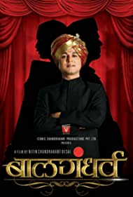 Subodh Bhave in Sound of Heaven: The Story of Balgandharva (2011)