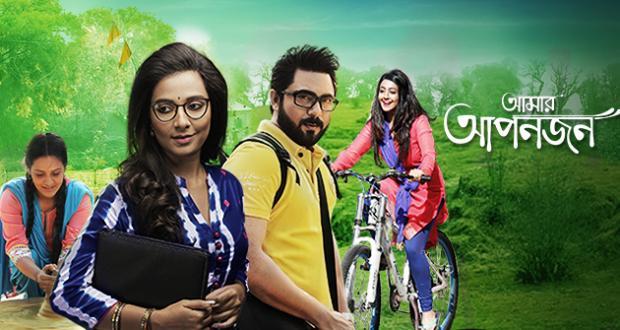Amar Aponjon (2017) Bengali Full Movie 480p, 720p, 1080p Download
