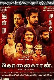 Arjun Sarja, Nassar, Seetha, Vijay Antony, and Ashima Narwal in Kolaigaran (2019)