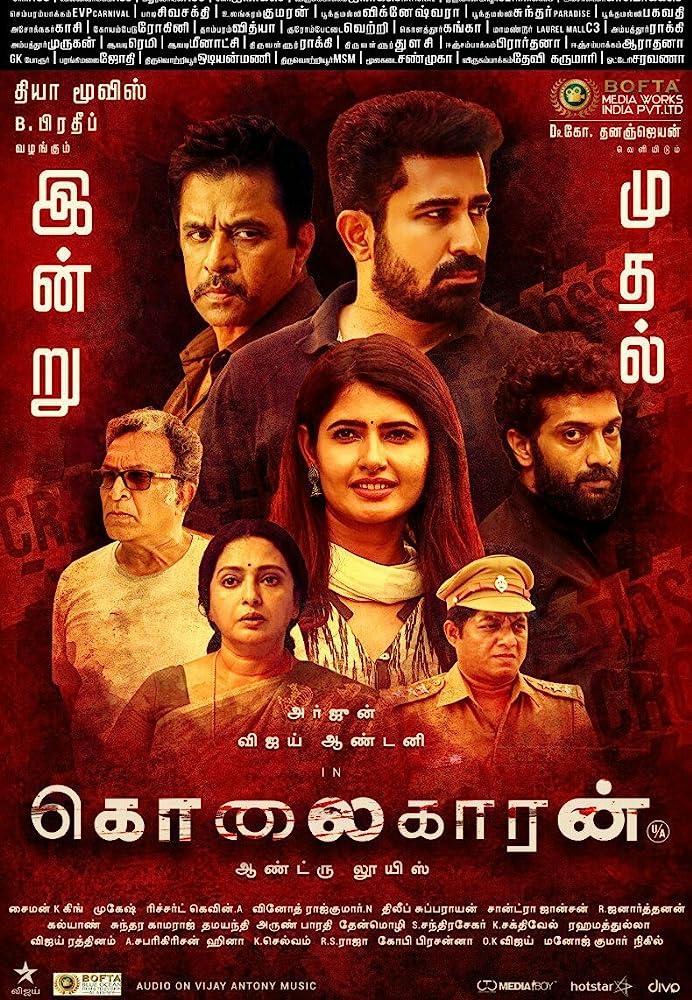 Kolaigaran 2019 Tamil Proper 720p WEB-DL 500MB ESub Download