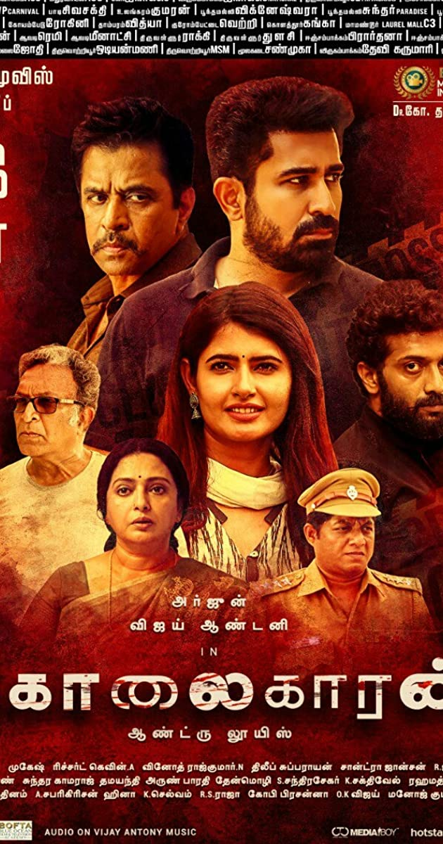 Kolaigaran Torrent Download
