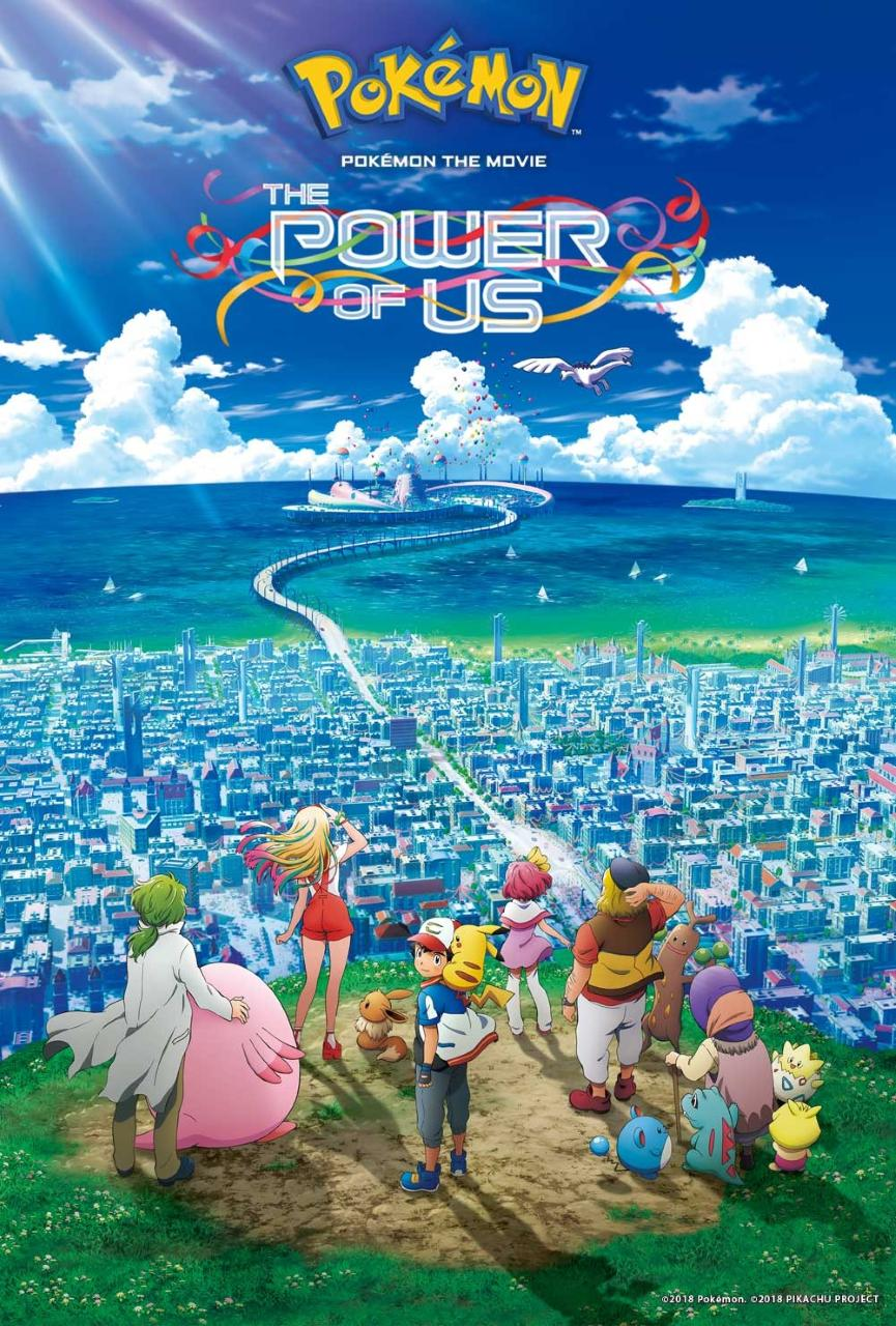 Pokémon The Movie The Power Of Us 2018 Imdb