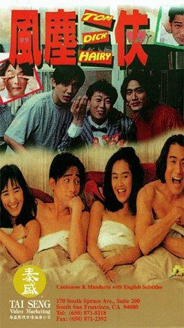 Tony Chiu-Wai Leung Tom, Dick and Hairy Movie