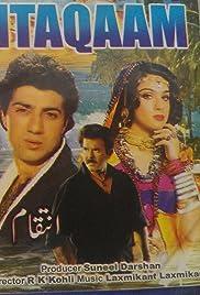 Inteqam Poster