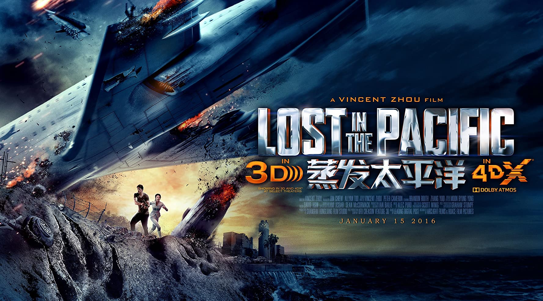 Lost in the Pacific (2016) HD
