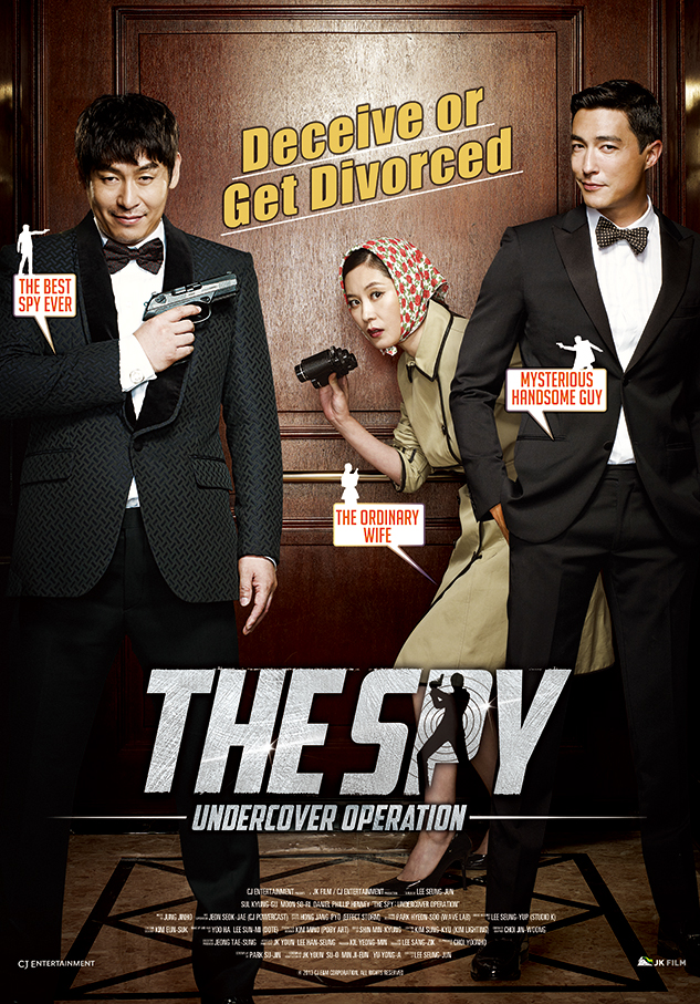 The Spy: Undercover Operation 2013 Hindi ORG Dual Audio 850MB HDRip ESubs