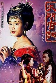 Da Ming Gong Ci Tv Series 2000 Imdb