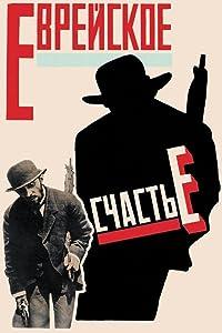 Movie dvd download Evreyskoe schaste [720x576]