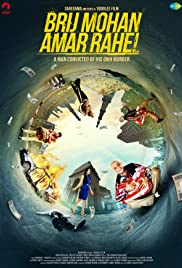 Brij Mohan Amar Rahe Torrent Download Movie 2018