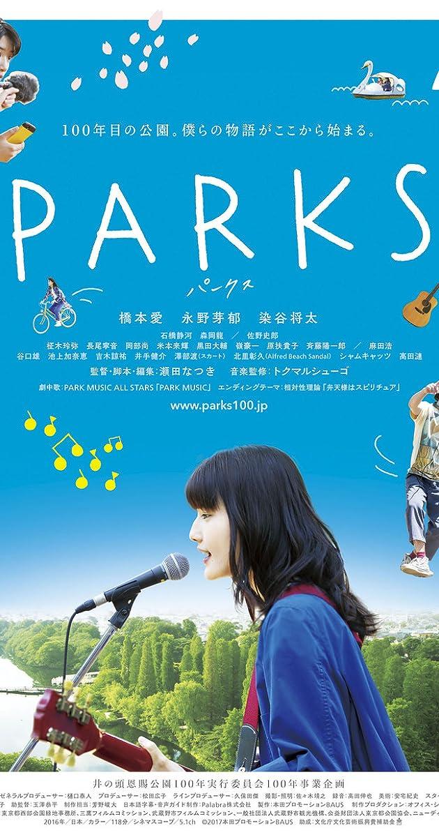 Subtitle of Parks