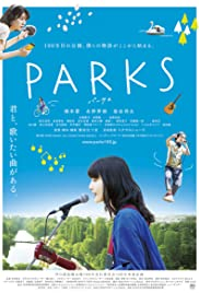 Parks Poster