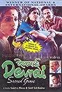 Devrai (2004) Poster