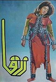 Zarqa Poster