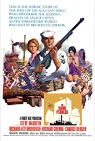 Candice Bergen, Steve McQueen, and Emmanuelle Arsan in The Sand Pebbles (1966)