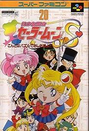 Bishoujo Senshi Sailor Moon S: Kondo wa Puzzle de Oshioki yo!! Poster