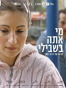 imovies télécharger Mi ata bishvili (2010), Hila Meckier, Efrat Arnon, Nili Rogel [1080p] [1020p] [Mp4]