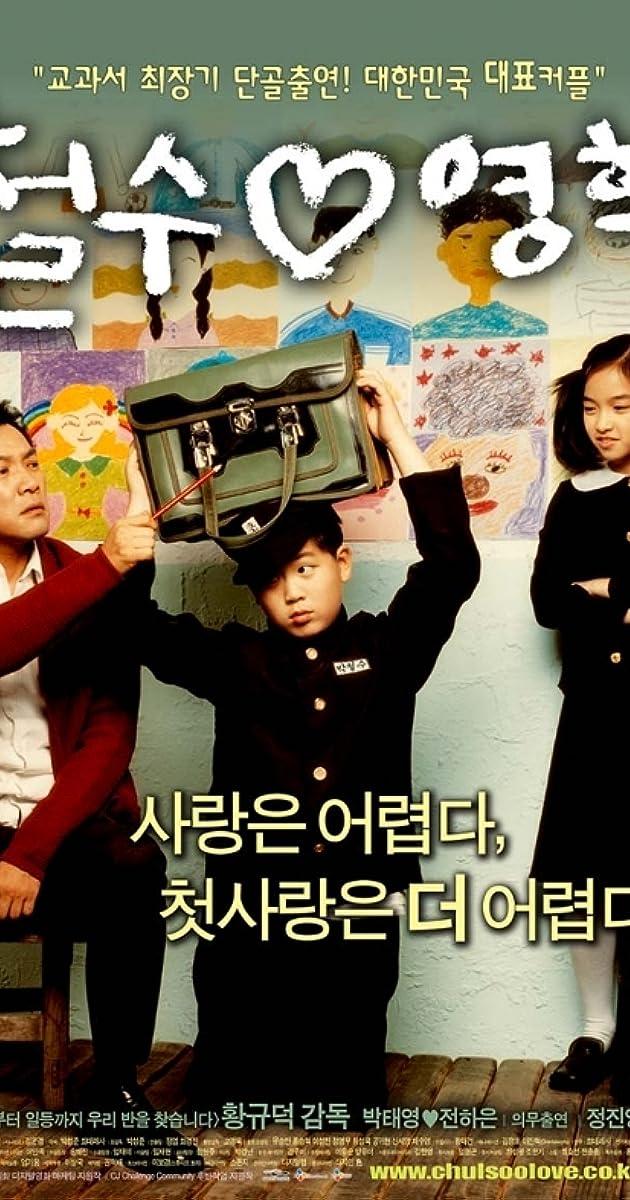 Image Chulsoo & Younghee
