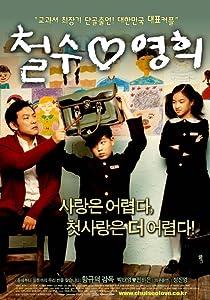 Free.avi movie downloads Chulsoo \u0026 Younghee by [[movie]