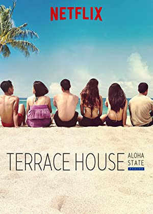 Where to stream Terrace House: Aloha State