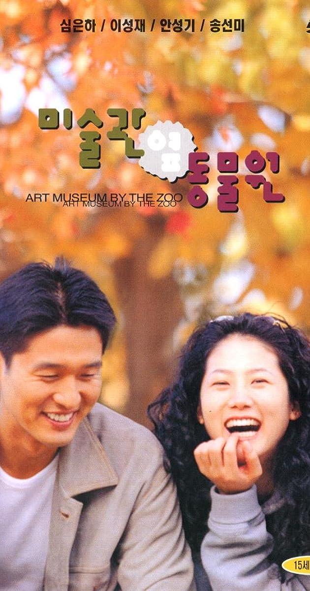 Image Misulgwan yup dongmulwon