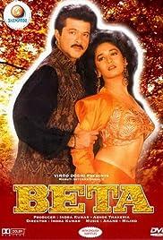 Beta(1992) Poster - Movie Forum, Cast, Reviews