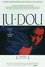 Ju Dou (1990) Poster - Movie Forum, Cast, Reviews