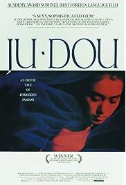 Download Ju Dou (1990) Movie