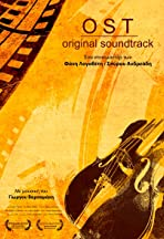 OST: Original Soundtrack