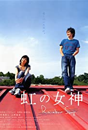 Niji no megami (2006) Poster - Movie Forum, Cast, Reviews