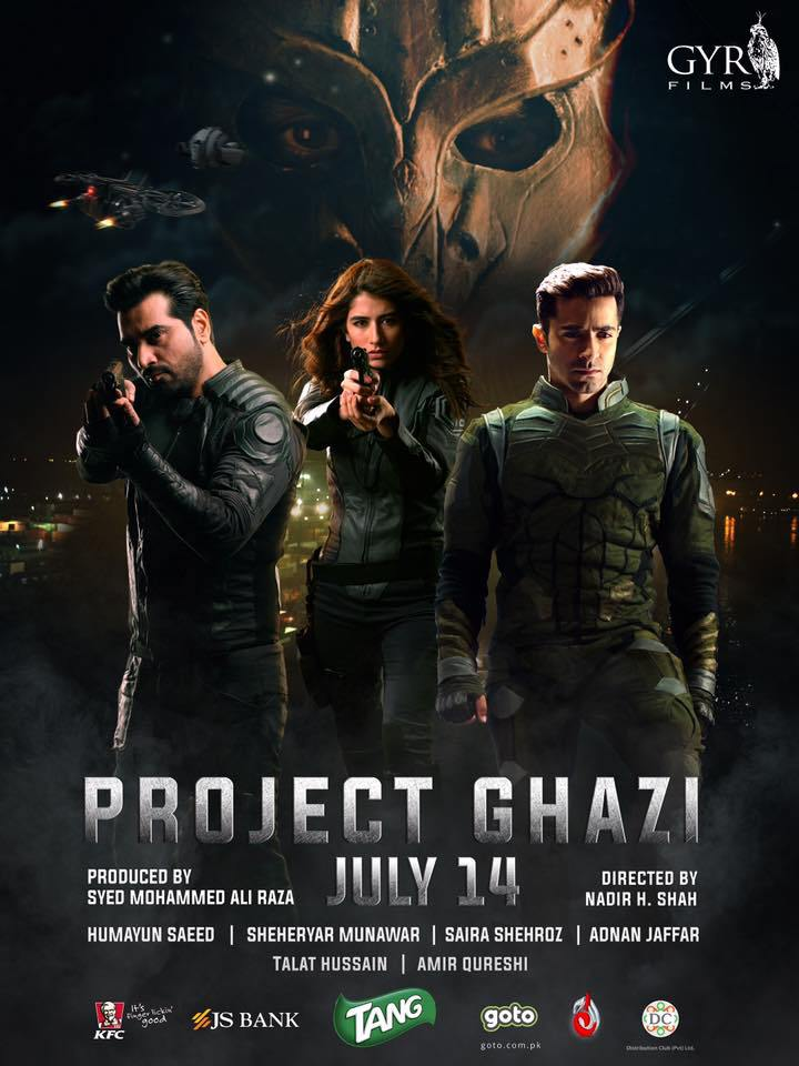 Project Ghazi 2017 Urdu 350MB HDTV 480p x264 Free Download