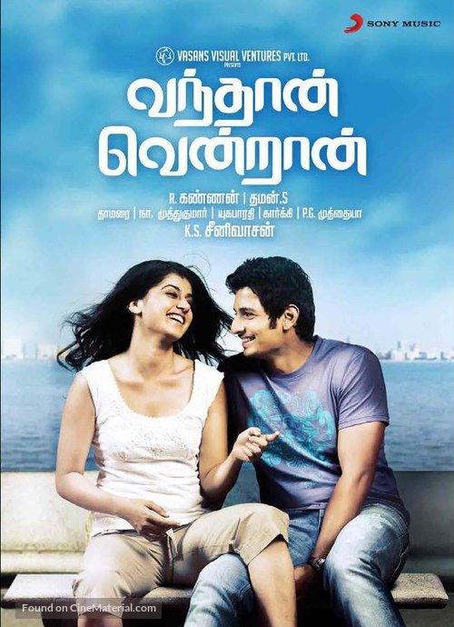 Vanthaan Vendraan (2011) Hindi Dubbed