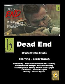 Dead End_khasi (2019)