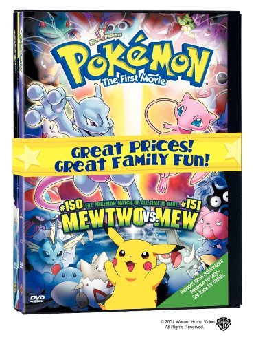 Pokemon The First Movie Mewtwo Strikes Back 1998 Photo