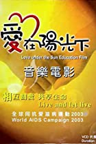 Love Under the Sun (2003) Poster