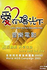 Love Under the Sun Poster